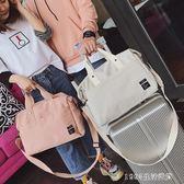 手提包小行李包韓版簡約輕便短途小清新套拉桿出差旅行袋 1995生活雜貨