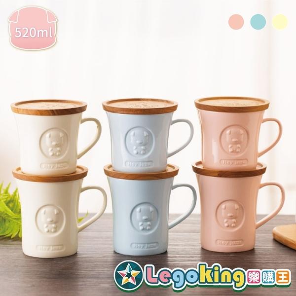 【樂購王】嘿豬豬 台灣獨家代理《兩用杯蓋 馬克杯 520ml》環保材質 彩晶瓷 陶瓷杯【B0741】