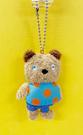 【震撼精品百貨】Gaspard et Lisa_麗莎和卡斯柏~手指絨毛吊飾-熊#14632