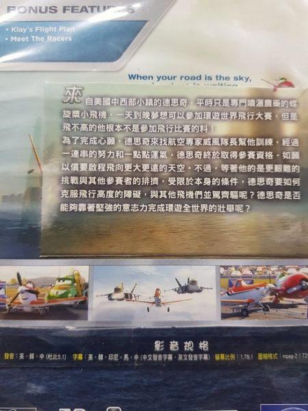 挖寶二手片-B17-076-正版DVD-動畫【飛機總動員 1+2】-套裝 迪士尼 國英語發音