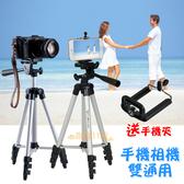 送手機夾+收納袋 手機 相機三腳架 超輕伸縮 360度旋轉 鋁合金 雲台 便攜 手機架 自拍桿 懶人支架