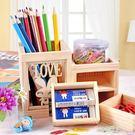 筆筒 原木筆筒創意鬆木時尚桌面文具收納盒 全館免運