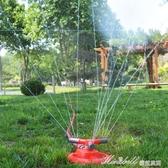 草坪噴頭360度自動旋轉噴頭灑水器園藝綠化澆水灌溉園林噴灌 蜜拉貝爾