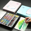 水彩顏料套裝36色固體水彩顏料盒便攜式鐵盒初學者手繪水粉餅兒童學生用固體色 交換禮物