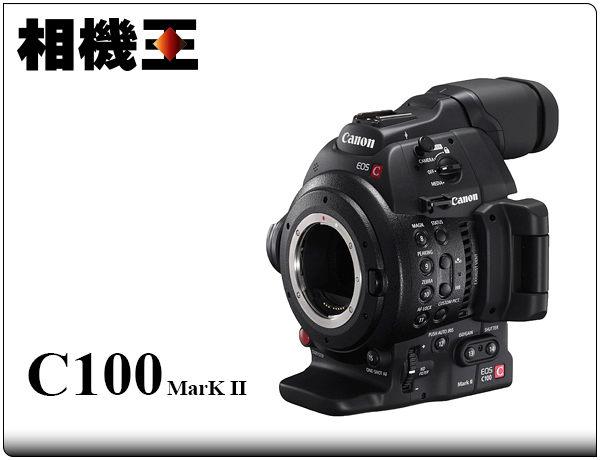 ★相機王★Canon Cinema EOS C100 Mark II Body 公司貨【接受客訂】