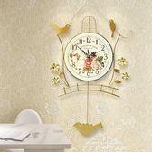 掛鐘 時尚小鳥圖案造型時鐘房間客廳裝飾掛鐘創意家用新房子點綴墻壁鐘 中秋節特惠下殺