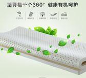乳膠床墊 正宗泰國進口天然純乳膠床墊 雙人橡膠床墊510cm1.51.8米定做YXS 夢露時尚女裝