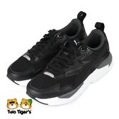PUMA X-Ray Lite Jr 鞋帶款 運動鞋 大童鞋 黑色 NO.R5809