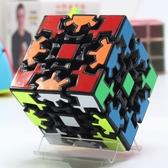全館83折 齒輪魔方三階 異形3階魔方 九齒連動專業比賽用靈活順滑益智玩具