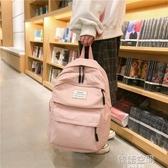 後背包 大容量書包女高中學生雙肩包韓版古著感少女校園風ins 初中生背包 韓語空間