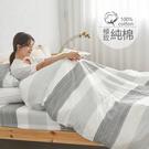 [小日常寢居]#B204#100%天然極致純棉5x6.2尺標準雙人床包+枕套三件組(不含被套)*台灣製 床單