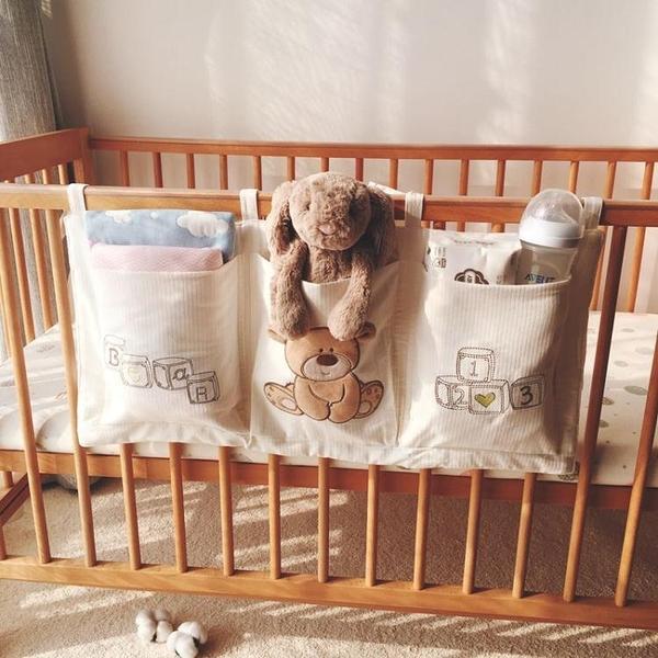 嬰兒床掛袋純棉嬰兒床收納袋掛袋寶寶床頭尿布尿片尿不濕收納床邊儲物置物袋 小山好物