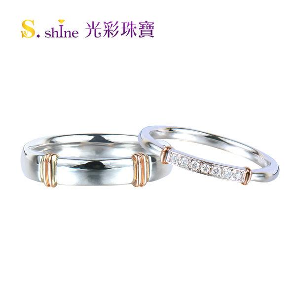 【光彩珠寶】婚戒 日本鉑金結婚戒指 對戒 玫瑰金戀人