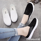 夏季半拖鞋女涼拖網鞋韓版時尚外穿包頭平底一腳蹬懶人小白鞋 居家物語