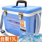 行動冰箱攜帶式冰桶釣魚冰桶保冰桶冰筒戶外...