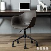 現代簡約辦公椅子書房書桌家用北歐工作室電腦椅升降轉椅 rj2426『黑色妹妹』