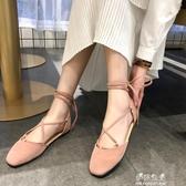 新款包頭甜美學生平底單鞋交叉綁帶休閒鞋 伊莎公主