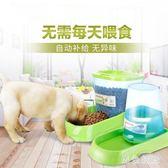 寵物自動喂食器飲水機 貓糧碗狗糧盆狗狗貓咪用品喂水喝水器 js8871『黑色妹妹』