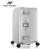 法國奧莉薇閣  PC鋁框 Sport運動版 行李箱 旅行箱 胖胖箱 29吋 銀色 附贈防塵套