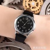 兒童手錶女孩防水時尚男孩皮帶學生大童小孩子數字電子指針式腕錶·享家生活館