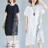 實拍2019新款拼接修身顯瘦連身裙短袖中長裙洋裝5940#N-815日韓屋