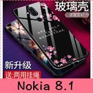 【萌萌噠】諾基亞 Nokia 8.1  網紅創意夢幻大理石保護殼 全包軟邊 鋼化玻璃背板 手機殼 掛繩