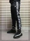 IMPACT Adidas SST Track Pant 黑 白 三葉草 縮口褲 束口褲 長褲 運動 百搭 CW1275