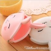 新款可愛硅膠女零錢包卡通兔子耳朵鑰匙包韓國糖果色女學生硬幣包 阿卡娜