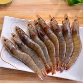 南美晶鑽大白蝦 (600g±/13P±)