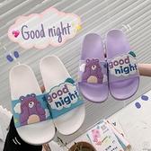 拖鞋女夏室內居家用防滑軟底浴室洗澡少女心可愛涼拖鞋【貼身日記】