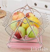 創意水果籃客廳果盤瀝水籃水果收納籃搖擺不銹鋼糖果盤子現代簡約 DR2669【KIKIKOKO】