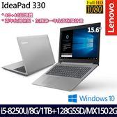 效能升級【Lenovo】 IdeaPad 330 81DE00TKTW 15.6吋i5-8250U四核1TB+128G SSD雙碟獨顯筆電-特仕版