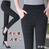 中老年花褲子中大尺碼加絨加厚媽媽裝打底褲女外穿中年保暖長褲高腰 js11685