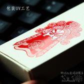 復古中國風插畫可愛卡通精美紙質創意書籤 DA1867『科炫3C』