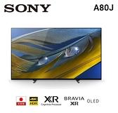 【佳麗寶】留言加碼折扣(SONY)55型 4K OLED Google TV 顯示器 XRM-55A80J