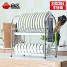 304不銹鋼碗架雙層瀝水碗碟架廚房置物架...