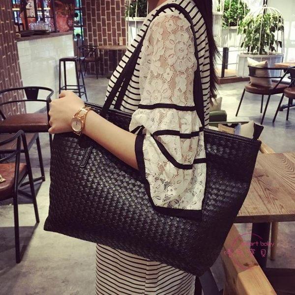 大包包 新品女包潮流編織包大容量單肩包時尚休閒托特包簡約大包 送手拿包 618年中慶