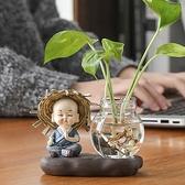 花瓶透明玻璃綠蘿水培花盆插花植物裝飾擺件【聚寶屋】