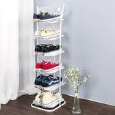 鞋架 兒童店簡易家用鞋架迷你鞋柜經濟型省空間小號單人小孩可愛幼兒園 俏女孩