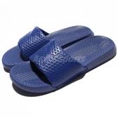 Puma 拖鞋 Popcat Premium 藍 全藍 基本款 高級版本 男鞋【PUMP306】 36245803