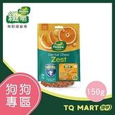 纖嚼 無榖健齒棒 S號(柑橘) 150g【TQ MART】