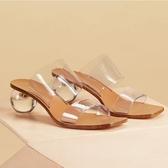 夏水晶透明鞋女網紅韓版一字拖鞋女外穿中跟水晶粗跟涼拖 亞斯藍