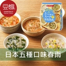 【豆嫂】日本泡麵 大昌 5種口味春雨(10食入)