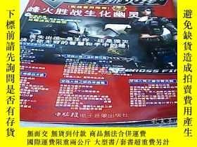 二手書博民逛書店熱門網絡遊戲原創攻略罕見穿越火線 峯火勝戰生化幽靈Y12065