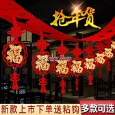 新年掛飾無紡布植絨燈籠春節家用福字燈籠宮燈掛件過年陽臺裝飾 SUPER SALE YYP