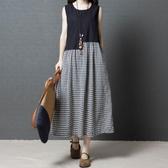 洋裝 連身裙 大碼女裝夏季韓版顯瘦胖mm文藝格子拼接背心裙棉麻無袖洋裝長裙