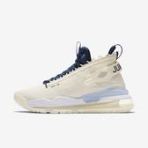 Nike Jordan Proto-Max 720 [BQ6623-104] 男鞋 喬丹 避震 氣墊 襪套 籃球 米藍