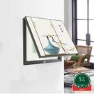 新中式免打孔電表箱裝飾畫客廳開關配電閘遮擋壁畫【福喜行】