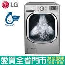 LG19KG蒸氣洗脫烘滾筒洗衣機WD-S19TVC含配送到府+標準安裝【愛買】