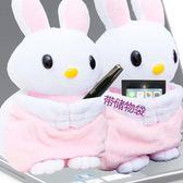 新年好禮85折 米米個性可愛創意毛絨公仔迷你小音響便攜式臺式電腦筆記本音箱
